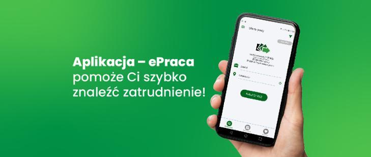 Aplikacja ePraca - nowoczesne narzędzie do poszukiwania pracy